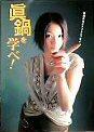 manabe_book.jpg